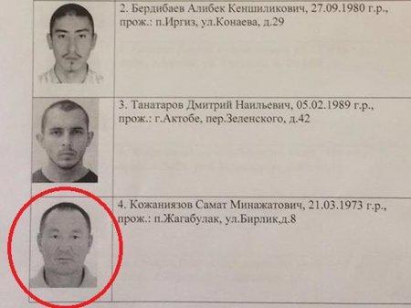 """Сельчанин шокирован наличием своего фото в """"ориентировке"""" по теракту в Актобе"""