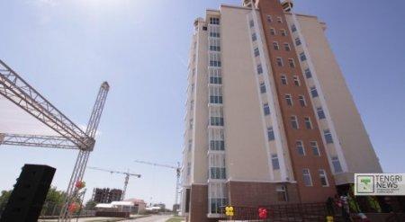 В Казахстане разрабатывают новую жилищную программу
