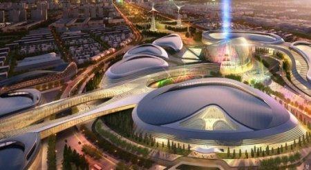В нацкомпании объяснили выбор российского оператора для продажи билетов на EXPO-2017