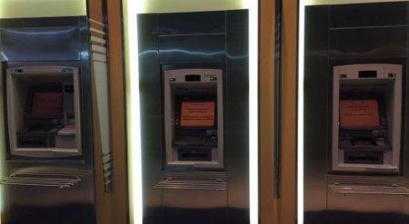 Банкоматы Казкома были отключены по всему Казахстану