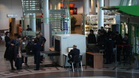 В РК установят единые требования к системам досмотра в аэропортах и ж/д вокзалах