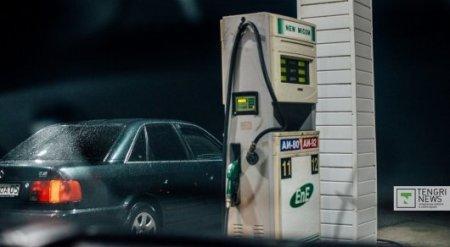 Возможность отказа от регулирования цен на бензин АИ 80 и дизельное топливо обсуждают в РК