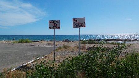 В Актау с начала купального сезона сотрудники ДЧС спасли двоих людей