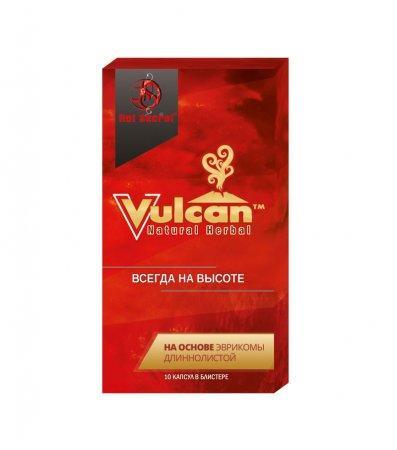 «Vulcan» - будь всегда на высоте!