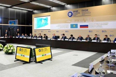 Казахстан освободит инвесторов от налогов на 10 лет