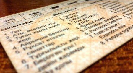 Казахстанцы смогут пройти предварительное тестирование перед сдачей экзамена на права