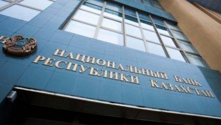 Нацбанк РК готовит закон, ограничивающий деятельность обменников и спекуляции с валютой