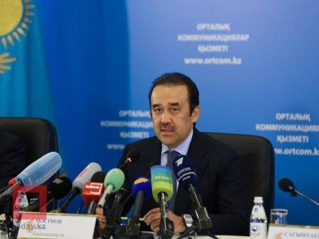 Карим Масимов назвал сумму внешнего долга Казахстана