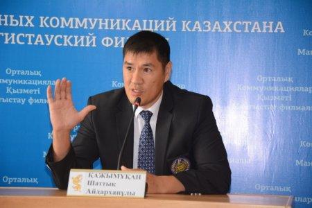 В Актау впервые пройдет чемпионат Казахстана по карате-до среди  кадетов и юниоров