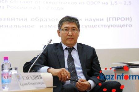 Е.Сагадиев: 500 тысяч учеников русских классов заговорят на казахском языке в течение трех лет