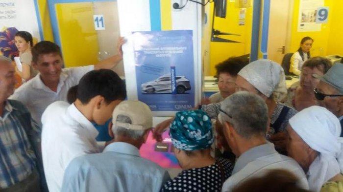Пенсионеры Актау: Уже второй день мы не можем получить свои деньги в кассах «Казпочты»