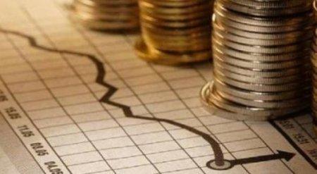 Нацбанк РК проводит расчеты, необходимые для досрочного изъятия пенсий