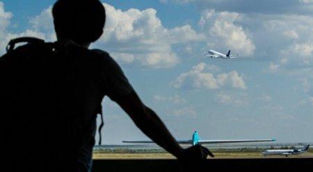 В 20 аэропортах РК хотят установить дополнительное оборудование после теракта в Стамбуле