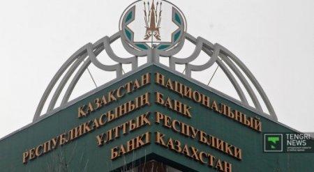 Нацбанк РК понизил базовую ставку до 13 процентов