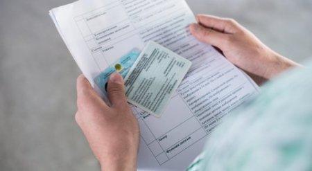 Сроки перерегистрации авто сократили в спецЦОНах Казахстана