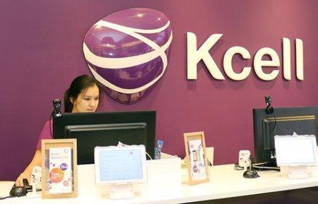 Абоненты Kcell жалуются на некорректное списание средств с баланса