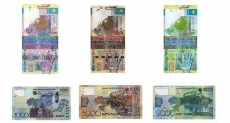 Казахстанцев предупредили о замене находящихся в обращении банкнот