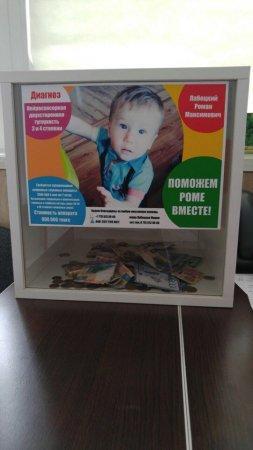 Благотворительный фонд «Адал» собирает средства для покупки слухового аппарата годовалому малышу