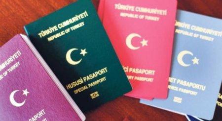 После мятежа в Турции аннулировали почти 11 тысяч паспортов
