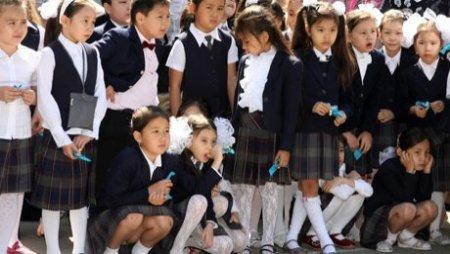Единую школьную форму в Казахстане в этом году вводить не будут