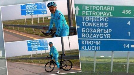 На премьера Масимова заявили в полицию