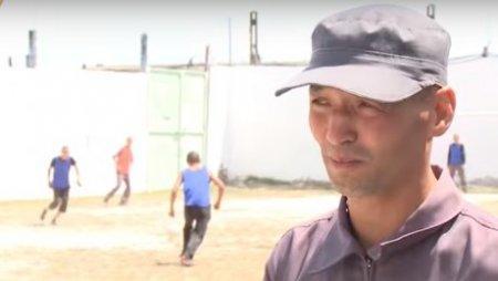 Ради футбола таразский осужденный отказался от свободы
