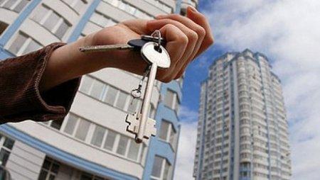 В РК внесены изменения в программу рефинансирования ипотечных жилищных займов