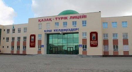 В МОН РК отреагировали на высказывание посла Турции относительно КТЛ