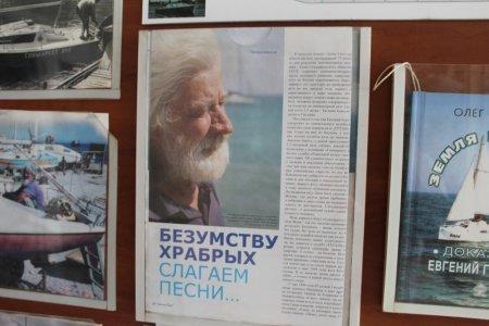 В Актау дан старт юбилейной Каспийской регате «Золотой Нактоуз-2016»
