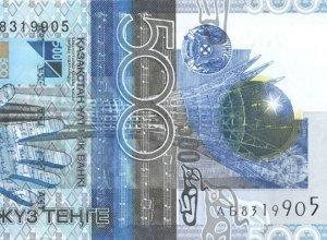 С каждого казахстанца хотят брать по 500 тенге в месяц для постройки жилья нуждающимся