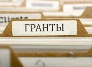 Список обладателей образовательных грантов 2016 в Казахстане