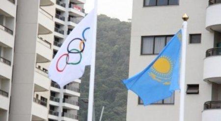 Флаг Казахстана поднят в олимпийской деревне в Рио-де-Жанейро