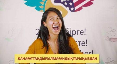 Американка сумела выговорить самое длинное казахское слово
