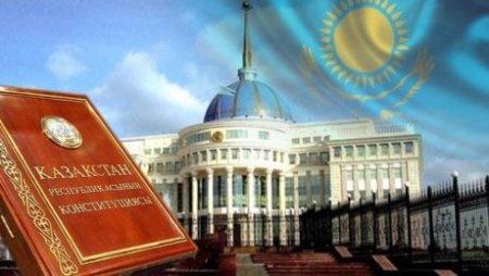 Один день будут отдыхать казахстанцы на День Конституции