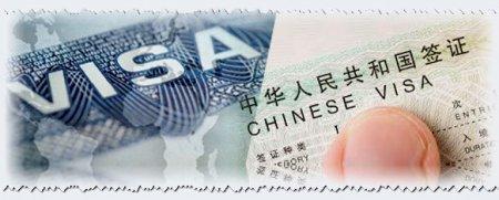 Китай приостановил выдачу индивидуальных виз казахстанцам