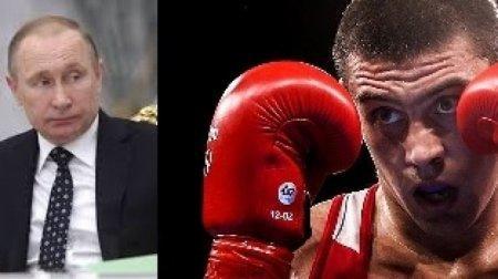 Соперник Левита в Рио оказался охранником Путина