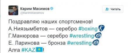 Карим Масимов поздравил Адильбека Ниязымбетова с серебряной медалью Олимпиады-2016