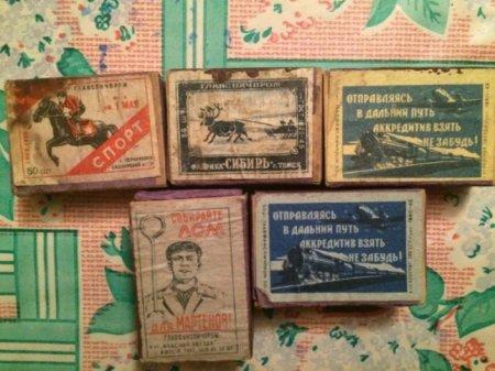 Запасливая пенсионерка из Костаная сохранила целый мешок советских спичек
