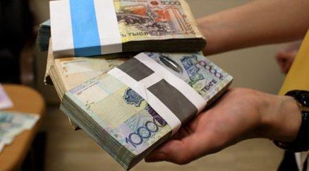 Казахстанцев обяжут отчитываться за полученные из-за рубежа деньги