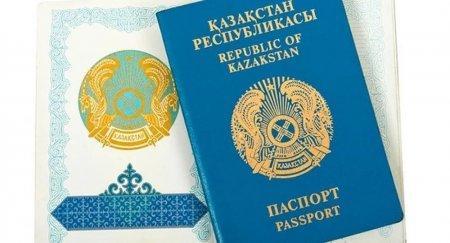 Паспорта и удостоверения казахстанцы теперь могут получить за два дня