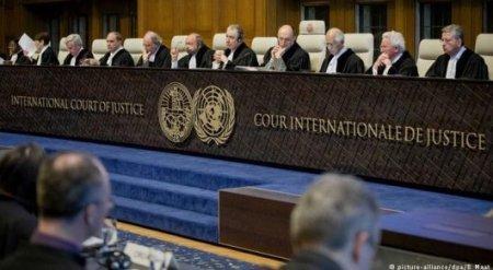 Украина подает на Россию в суд ООН в Гааге