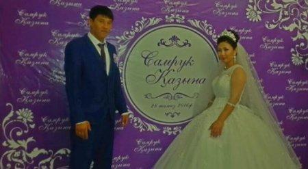 В Атырау поженились Самрук и Қазына