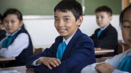 Что изменится в системе образования Казахстана с 1 сентября