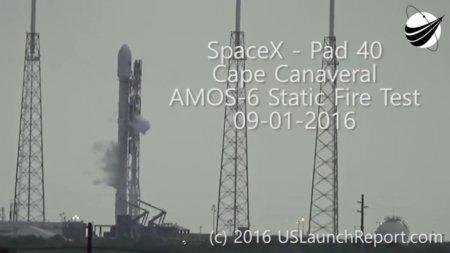 Опубликовано видео взрыва ракеты SpaceX на стартовой площадке