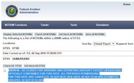 Аэропорт Самарканда будет закрыт 3 сентября