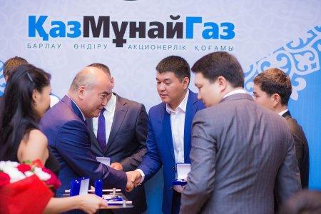 РД КМГ провел 9-й конкурс профессионального мастерства «Үздік маман»