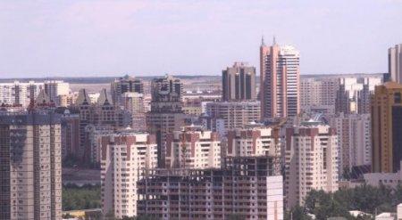 Как получить жилье по госпрограмме в Казахстане