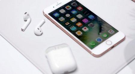Названы цены первых iPhone 7 в Казахстане