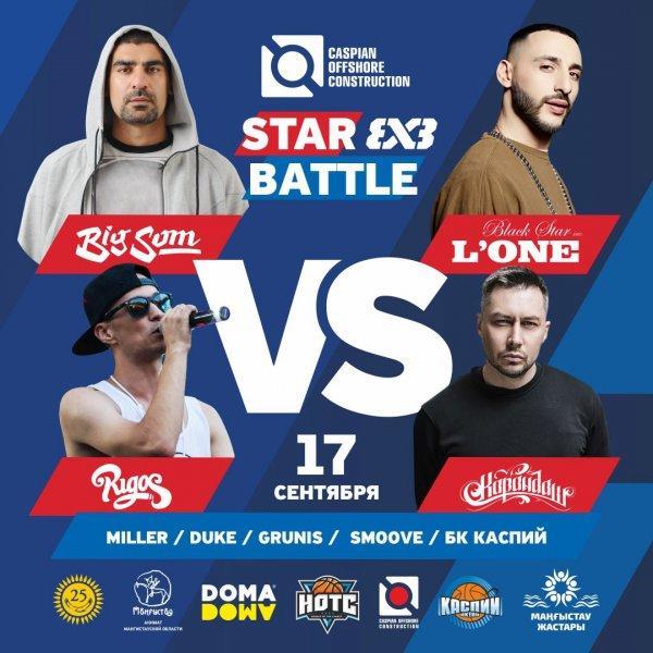Рэп-исполнители из России и Казахстана сразятся в турнире по уличному баскетболу на «Aktau Open Fest-2016»