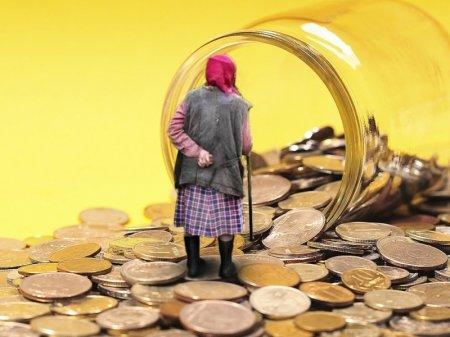 Пенсионную систему оживляют бюджетным стимулом